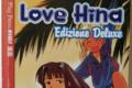 [VENDO] LOVE HINA - EDIZIONE DELUXE n. 3 | Manga Play Press