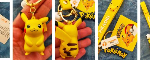 [Shopping] Portachiavi Pokémon – Pikachu